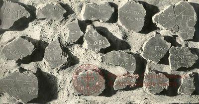 Inscription from Rome, Memoria Apostolorum ad Catacumbas - ICVR V, 13058