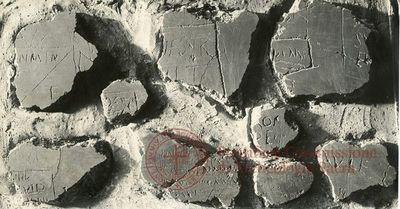Inscription from Rome, Memoria Apostolorum ad Catacumbas - ICVR V, 13011.a2