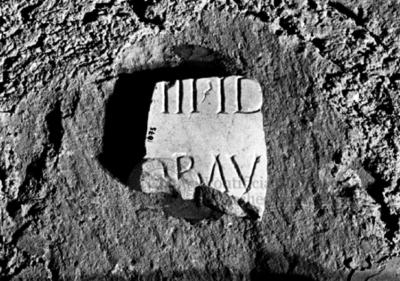 Inscription from Rome, Coem. subdiale ad Catacumbas - ICVR V, 13337.c