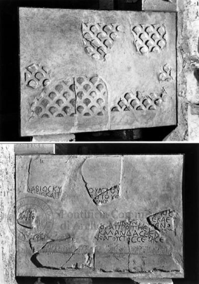 Inscription from Rome, Coem. subdiale ad Catacumbas - ICVR V, 13845