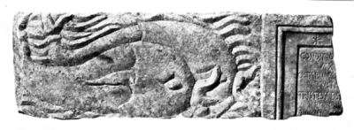 Inscription from Rome, Coem. subterraneum ad Catacumbas - ICVR V, 13182