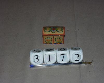 Miniatyr av kiste