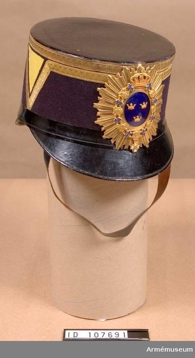 Käppi m/1880, Käppi m/1880 för officer vid Göta artilleriregemente :