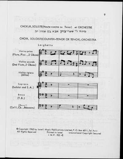 Musique pour l'Inauguration d'une Synagogue