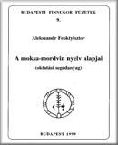 A moksa-mordvin nyelv alapjai