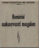 A romániai szakszervezeti mozgalom, 1926-1930: A Romániai Szakszervezetek Országos Szövetsége központi vezetőségének jelentése 1926-1930 évekről és az 1931. jan. hó 4.-7. tartott szakszervezeti kongresszus jegyzőkönyve