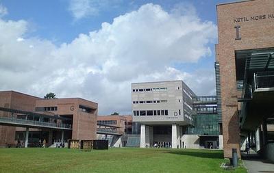 Universitetet i Agder, Campus Kristiansand, musikkbygget
