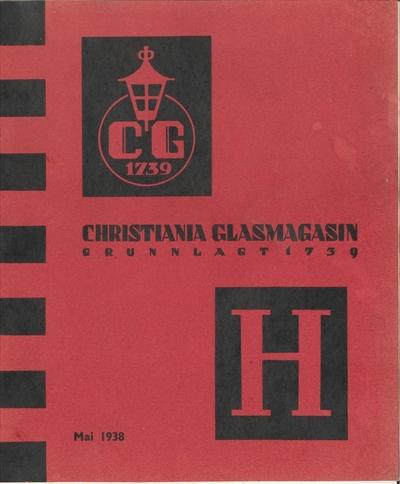 Katalog over elektriske belysningsartikler