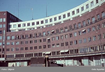 Fritjof Nansens plass
