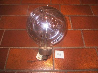 Belysningsmateriell