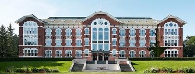 Norges miljø- og biovitenskapelige universitet, Urbygningen, Campus Ås