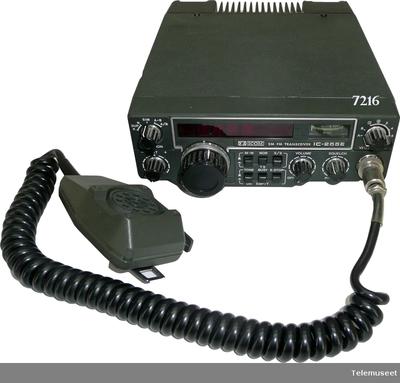 OMNIA - 2M FM Transceiver IC-255E