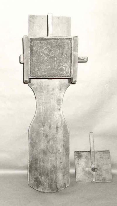 Kardestol