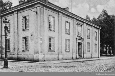 Församlingshemmet vid Kristine kyrka vid Östra Storgatan 43 i Jönköping.