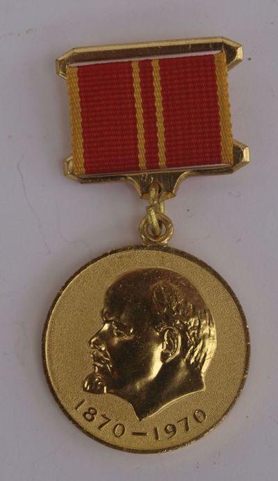 Medal Töö eest V. I. Lenini 100. sünniaastapäeva puhul