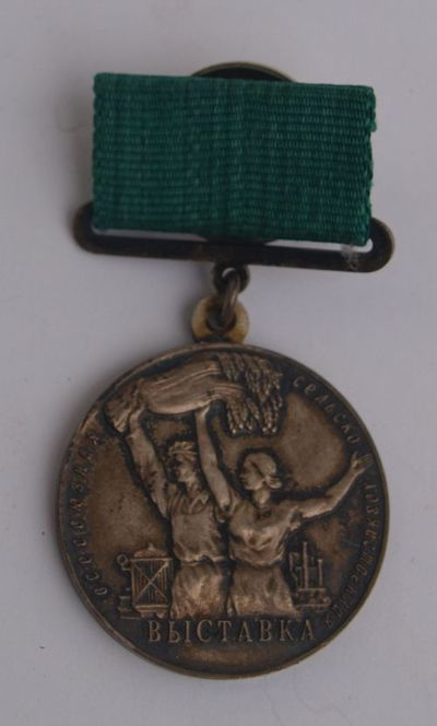 Üleliidulise Põllumajandusnäituse medal