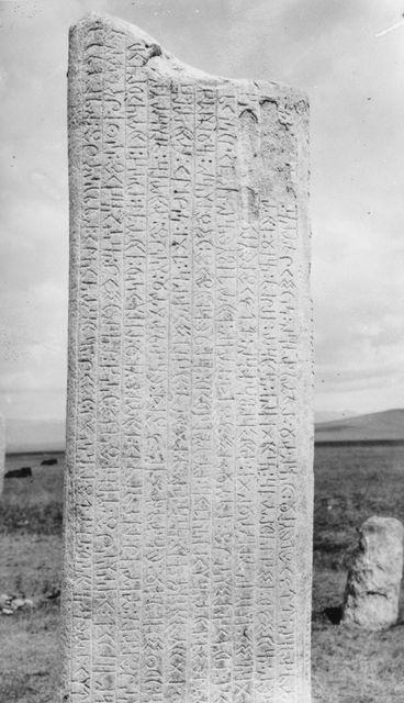 Tonjukukin hautapaikan kivi Nalaihan laaksossa