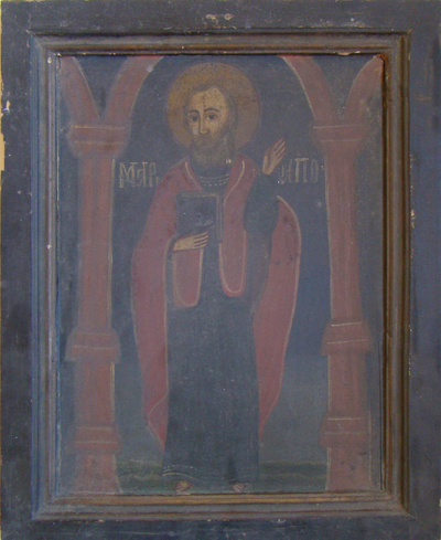 Sf. Apostol Marcu