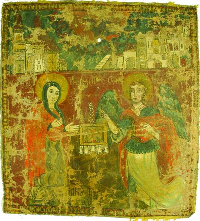 Răstignirea lui Iisus / Buna Vestire