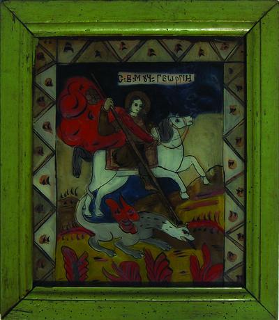Sf. Mucenic Gheorghe ucigând balaurul