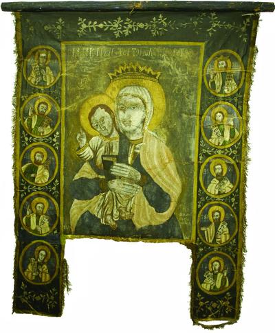 Iisus Hristos Pantocrator / Maica Domnului cu Pruncul