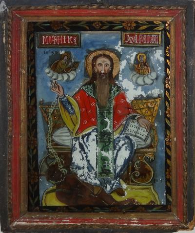 Sf. Haralambie