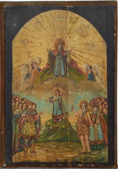 Acoperământul Maicii Domnului