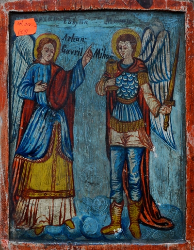 Sfinții Arhangheli / Sf. Dumitru