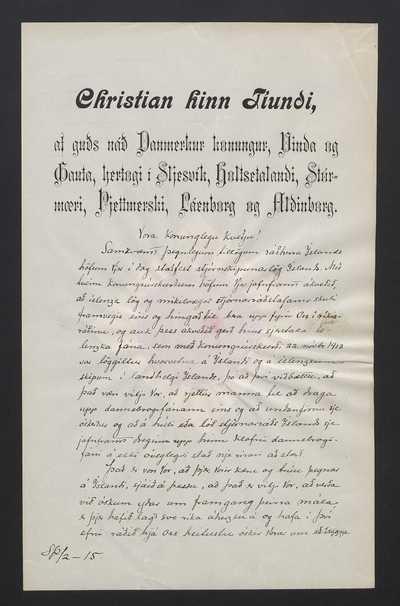 Staðfesting konungs á stjórnskipunarlögum Íslands 19. júní 1915