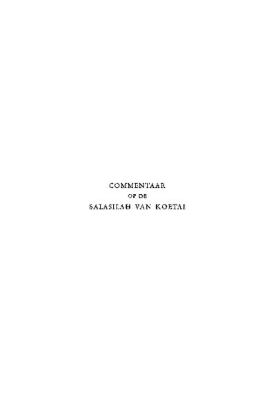 Commentaar op de Salasilah van Koetai