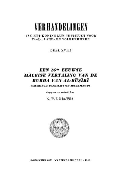 Een 16de eeuwse Maleise vertaling van de Burda van al-Būṣīrī