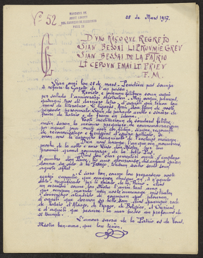 Gazeto Loubetenco. - n°52,  Mars 1917