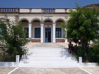 Αρχαιολογικό Μουσείο Μήλου