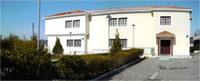 Αρχαιολογικό Μουσείο Αβδήρων