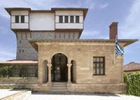 Ιστορικό - Λαογραφικό και Φυσικής Ιστορίας Μουσείο Κοζάνης