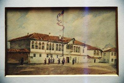 Къщата на граф Игнатиев в София.