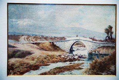 Самоковският мост.