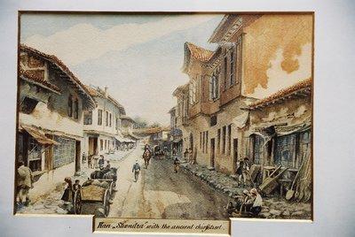 Улица със Сливнишкия хан.