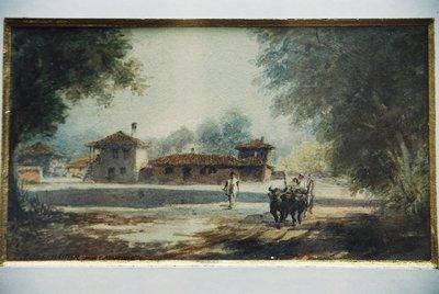 Село Кривина.
