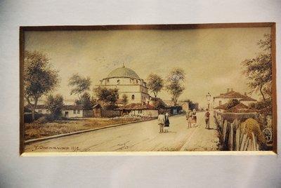 Улица Самоковска с Черната джамия 1892 г.