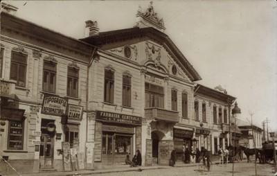 Piatra-Neamţ. Teatrul