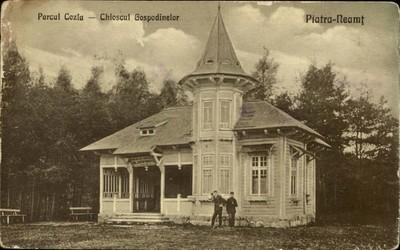 Piatra-Neamţ. Parcul Cozla - Chioşcul Gospodinelor
