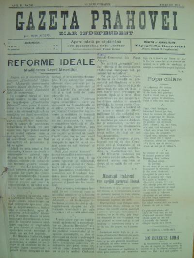 Gazeta Prahovei, Anul II, No. 40