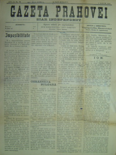 Gazeta Prahovei, Anul II, No.73