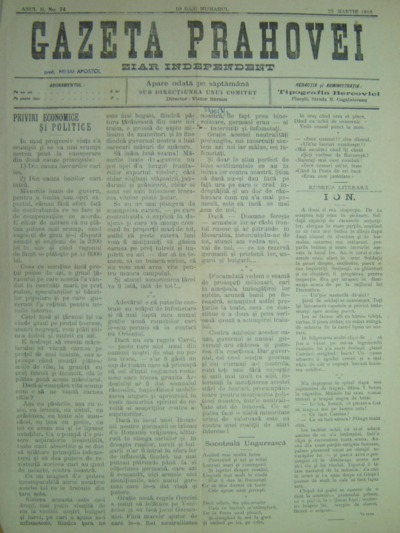 Gazeta Prahovei, Anul II, No.74