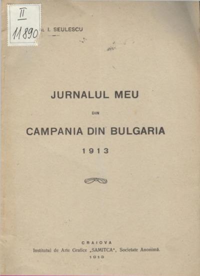 Jurnalul meu din campania din Bulgaria