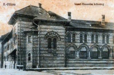 Rm. Vâlcea - Liceul Alexandru Lahovari