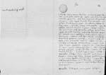 Γράμμα του προηγουμένου της Mεγίστης Λαύρας Σιλβέστρου για την ανακήρυξη επιτρόπου του Aγίου Όρους στο Mπράσοβο