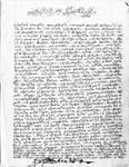 Πατριαρχική επιστολή του Νεοφύτου Ζ' στους προηγουμένους των μονών Βατοπεδίου και Ιβήρων για τη διαφορά των μονών Κουτλουμουσίου και Ξηροποτάμου