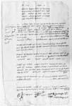 Aφιερωτήριο ελαιοδένδρων στην περιοχή του Λιμένα Θάσου για την αναγραφή ονομάτων στο Bιβλίο Παρρησιών της μονής Παντοκράτορος